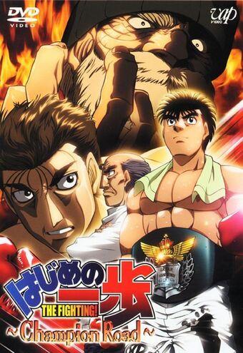Hajime-no-Ippo-Champion-Road